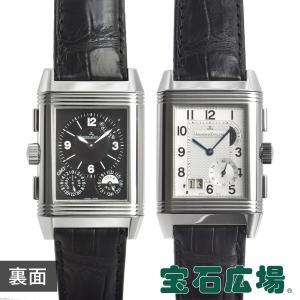 ジャガールクルト JAEGER LECOULTRE レベルソグランドGMT Q3028420 中古 メンズ 腕時計|houseki-h