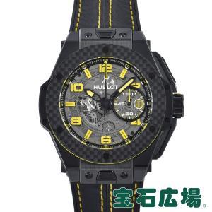 ウブロ HUBLOT ビッグバン フェラーリ セラミック 世界限定1000本 401.CQ.0129.VR 中古 メンズ 腕時計|houseki-h
