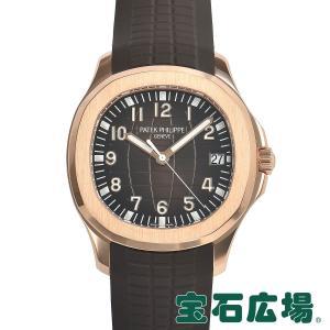 パテックフィリップ PATEK PHILIPPE アクアノート 5167R-001 中古 メンズ 腕時計|houseki-h