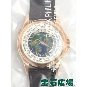 パテックフィリップ PATEK PHILIPPE ワールドタイム 5131R-011 中古 未使用品 メンズ 腕時計|houseki-h