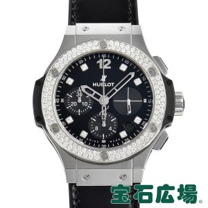 ウブロ HUBLOT ビッグバン スチール シャイニー 341.SX.1270.VR.1104 中古 メンズ 腕時計|houseki-h