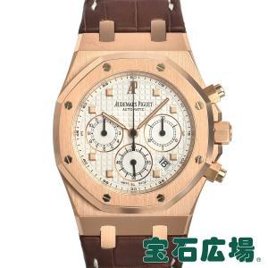 オーデマピゲ AUDEMARSPIGUET ロイヤルオーク クロノ 26022OR.OO.D088CR.01 中古 メンズ 腕時計|houseki-h