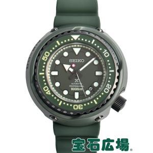 セイコー SEIKO プロスペックス マリーンマスター 機動戦士ガンダム 40周年記念 量産型ザク 1000本限定 SBDX027 中古 未使用品 メンズ 腕時計 houseki-h