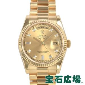 ロレックス ROLEX デイデイト 118238A 中古 メンズ 腕時計|houseki-h