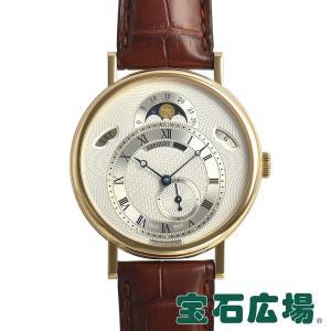 ブレゲ BREGUET クラシック デイデイト ムーンフェイズ 7337BA/1E/9V6 中古 メンズ 腕時計|houseki-h