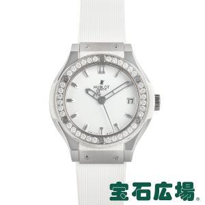 ウブロ HUBLOT クラシックフュージョン チタニウムホワイトダイヤモンド 581.NE.2010.RW.1104 中古 レディース 腕時計 houseki-h
