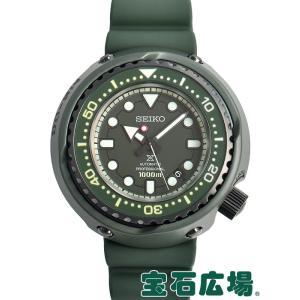 セイコー SEIKO プロスペックス マリーンマスター 機動戦士ガンダム 40周年記念 量産型ザク 1000本限定 SBDX027 中古 未使用品 メンズ 腕時計|houseki-h