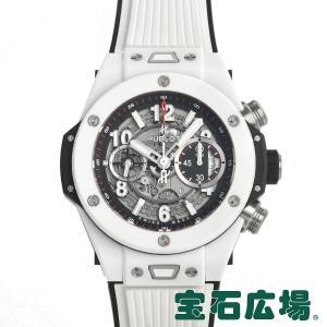 ウブロ HUBLOT ビッグバン ウニコ ホワイトセラミック 411.HX.1170.RX 中古 メンズ 腕時計|houseki-h