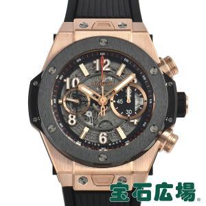 ウブロ HUBLOT ビッグバン ウニコ キングゴールド セラミック 411.OM.1180.RX 中古 メンズ 腕時計|houseki-h