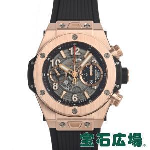 ウブロ HUBLOT ビッグバン ウニコ キングゴールド 411.OX.1180.RX 中古 メンズ 腕時計|houseki-h