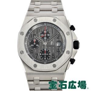 オーデマピゲ AUDEMARSPIGUET ロイヤルオークオフショア クロノ 26170TI.OO.1000TI.01 中古 メンズ 腕時計|houseki-h