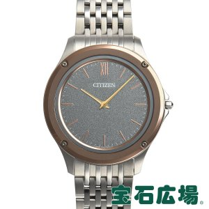 シチズン CITIZEN (中古) エコドライブ ワン AR5004-59H 中古 メンズ 腕時計|houseki-h