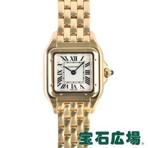 カルティエ CARTIER パンテール ドゥ カルティエ SM WGPN0008 中古 レディース 腕時計|houseki-h