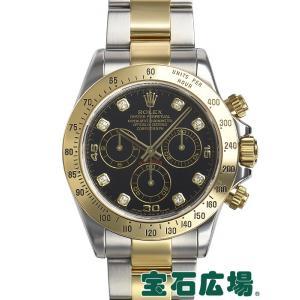 ロレックス ROLEX デイトナ 116523G 中古 メンズ 腕時計|houseki-h
