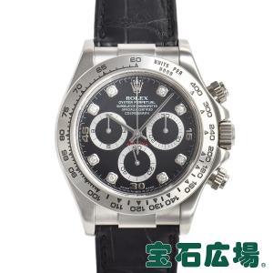 ロレックス ROLEX デイトナ 116519G 中古 メンズ 腕時計|houseki-h