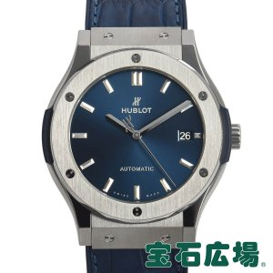 ウブロ HUBLOT クラシック フュージョン ブルー チタニウム 511.NX.7170.LR 中古 メンズ 腕時計|houseki-h