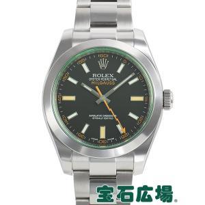 ロレックス ROLEX ミルガウス 116400GV 中古 メンズ 腕時計|houseki-h