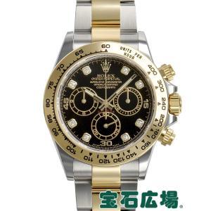 ロレックス ROLEX コスモグラフ デイトナ 116503G 中古 メンズ 腕時計|houseki-h