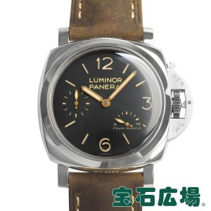 パネライ PANERAI ルミノールパワーリザーブ1950 3デイズ 47mm PAM00423 中古 メンズ 腕時計|houseki-h