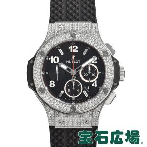 ウブロ HUBLOT ビッグバン 301.SX.130.RX.174 中古 メンズ 腕時計|houseki-h