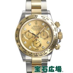 ロレックス ROLEX コスモグラフ デイトナ 116503G 中古 未使用品 メンズ 腕時計|houseki-h