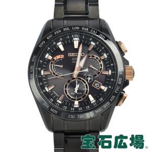 セイコー SEIKO アストロン SBXB075 中古 メンズ 腕時計|houseki-h