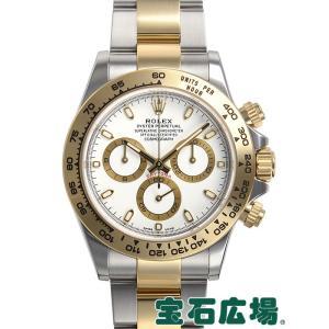 ロレックス ROLEX コスモグラフ デイトナ 116503 中古 メンズ 腕時計|houseki-h