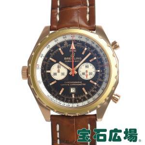 ブライトリング BREITLING クロノマチック 世界限定250本 A416B66WBA 中古 メンズ 腕時計|houseki-h