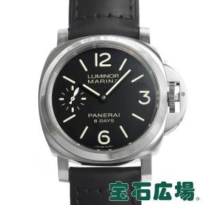 パネライ PANERAI ルミノールマリーナ 8デイズ PAM00510 中古 メンズ 腕時計|houseki-h