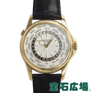 パテックフィリップ PATEK PHILIPPE ワールドタイム 5130J-001 中古 メンズ 腕時計|houseki-h