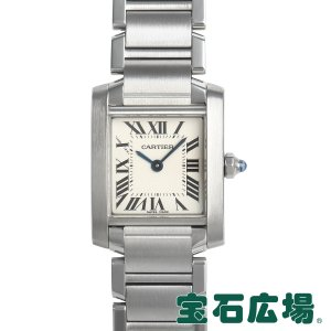 カルティエ CARTIER タンクフランセーズ SM W51008Q3 中古 レディース 腕時計|houseki-h