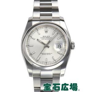 ロレックス ROLEX デイトジャスト 116200 中古 メンズ 腕時計|houseki-h