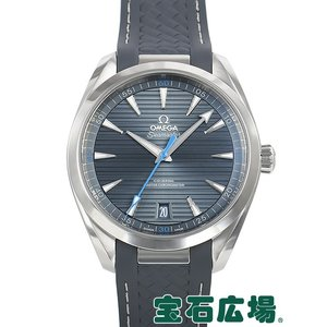 オメガ OMEGA シーマスター コーアクシャル アクアテラ マスタークロノメーター 15000ガウス 220.12.41.21.03.002 中古 メンズ 腕時計|houseki-h
