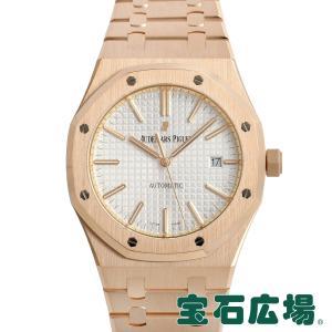 オーデマピゲ AUDEMARSPIGUET ロイヤルオーク 15400OR.OO.1220OR.02 中古 メンズ 腕時計|houseki-h