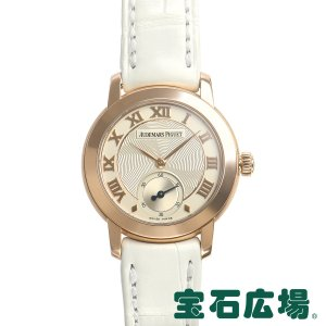 オーデマピゲ AUDEMARSPIGUET ジュールオーデマスモールセコンド 77230OR.OO.A082MR.01 中古 レディース 腕時計|houseki-h