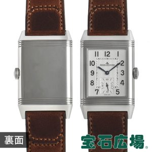 ジャガールクルト JAEGER LECOULTRE レベルソ クラシック ラージ スモールセコンド Q3858522 中古 極美品 メンズ 腕時計|houseki-h