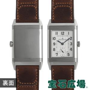 ジャガールクルト JAEGER LECOULTRE レベルソ クラシック ミディアム スモールセコンド Q2438522 中古 ユニセックス 腕時計|houseki-h
