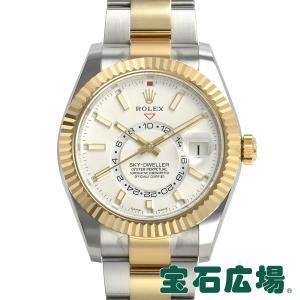 ロレックス ROLEX スカイドゥエラー 326933 中古 未使用品 メンズ 腕時計|houseki-h