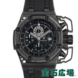 オーデマピゲ AUDEMARSPIGUET ロイヤルオークオフショア サバイバー クロノグラフ 世界1000本限定 26165IO.OO.A002CA.01 中古 メンズ 腕時計|houseki-h