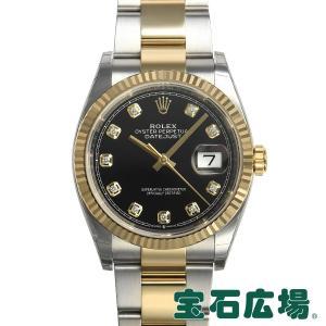 ロレックス ROLEX デイトジャスト36 126233G 中古 未使用品 メンズ 腕時計|houseki-h