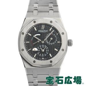 オーデマピゲ AUDEMARSPIGUET ロイヤルオーク デュアルタイム 26120ST.OO.1220ST.03 中古 メンズ 腕時計|houseki-h