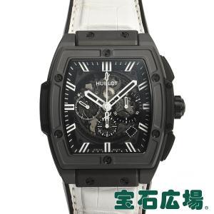 ウブロ HUBLOT スピリットオブビッグバン ホワイトインブラック 日本限定 601.CI.0120.LR.JPN16 中古 メンズ 腕時計|houseki-h