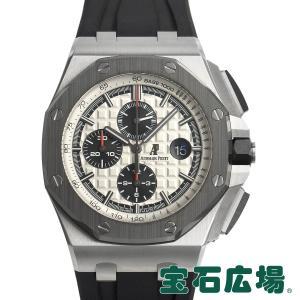 オーデマピゲ AUDEMARSPIGUET ロイヤルオークオフショアクロノ 44mm 26400SO.OO.A002CA.01 中古 メンズ 腕時計|houseki-h