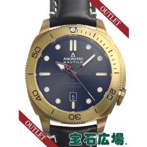 アノーニモ ANONIMO ナウティーロ AM-1001.04.001.A01 新品  アウトレット メンズ 腕時計|houseki-h