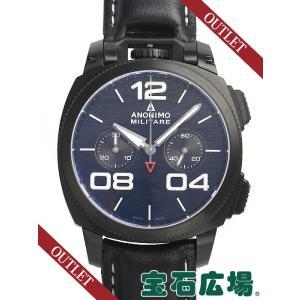 アノーニモ ANONIMO ミリターレ クラシック クロノ AM-1120.02.001.A01 新品  アウトレット メンズ 腕時計|houseki-h