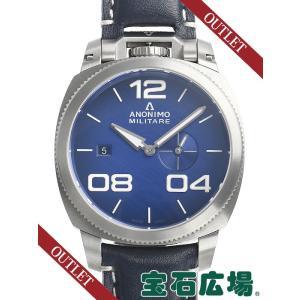 アノーニモ ANONIMO ミリターレ クラシック オートマティック AM-1020.01.003.A03 新品  アウトレット メンズ 腕時計|houseki-h