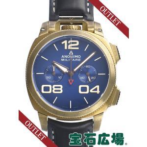 アノーニモ ANONIMO ミリターレ クラシック クロノ AM-1120.04.003.A03 新品 アウトレット メンズ 腕時計|houseki-h