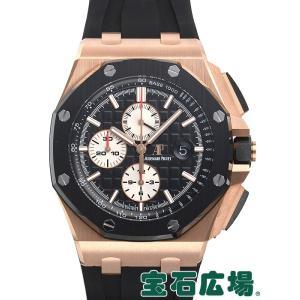 オーデマ・ピゲ ロイヤルオーク オフショアクロノ 44mm 26401RO.OO.A002CA.01 新品 メンズ 腕時計 houseki-h