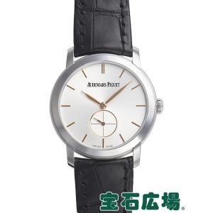 オーデマ・ピゲ ジュールオーデマ スモールセコンド 77238BC.OO.A002CR.01 新品 レディース 腕時計 houseki-h