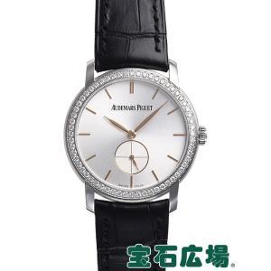 オーデマ・ピゲ ジュールオーデマ スモールセコンド 77239BC.ZZ.A002CR.01 新品 レディース 腕時計 houseki-h